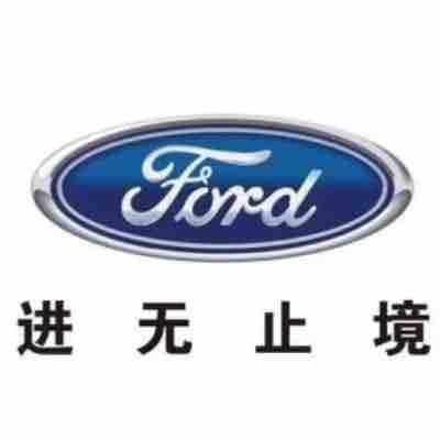 嵊州兴福福特4S店