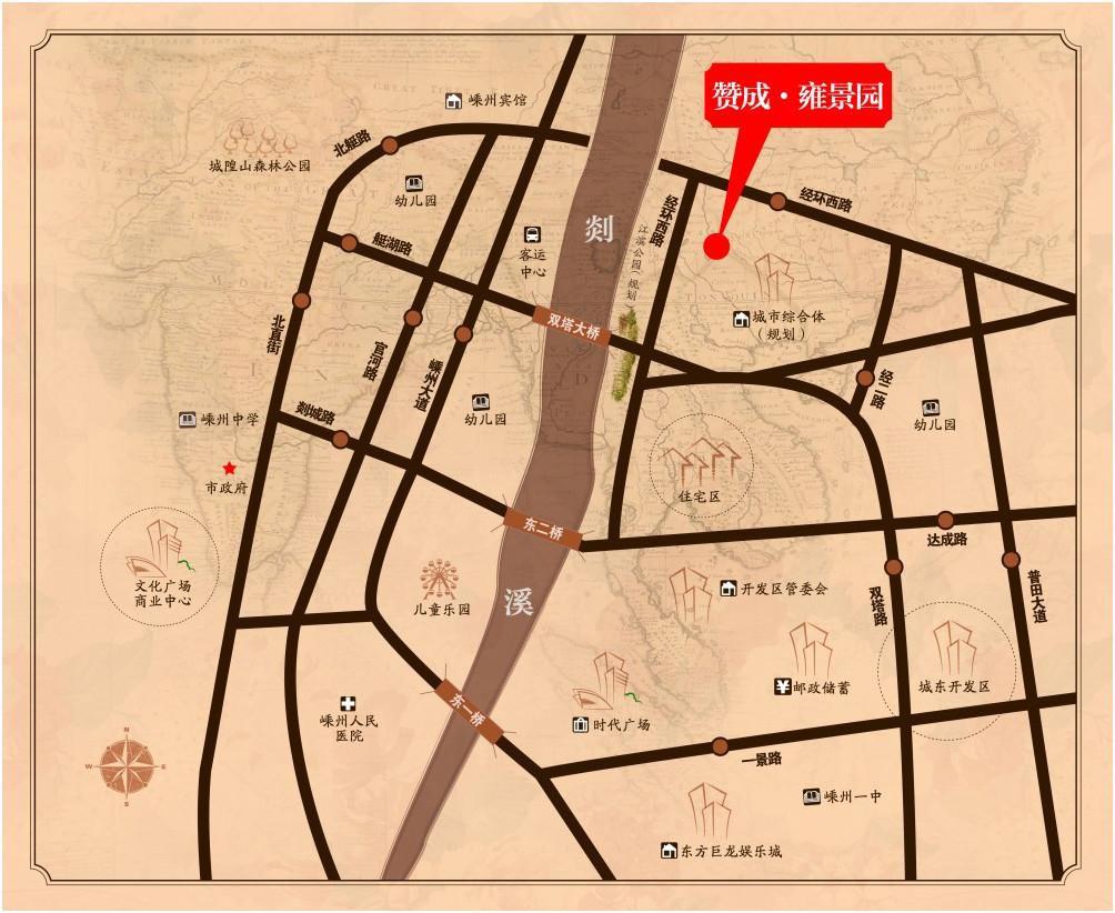赞成·雍景园交通图