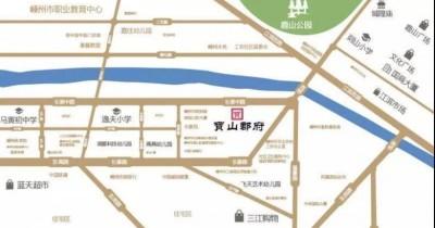 宝山郡府实景图