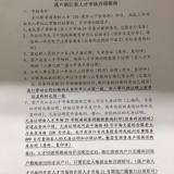 重磅消息!大专落户细则公布,缴满1个月社保就能落户杭州!