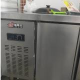 操作台冰箱