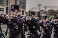 嵊州市公安局关于警务辅助人员录用公示的通知