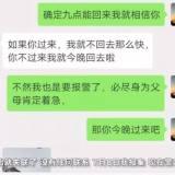 最新!杭州10岁失联女童市民卡被找到,地点让人想不到!警方刚刚发布通报
