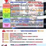 杭州全外教英语雅思精品课堂18日将在杭州正式启动
