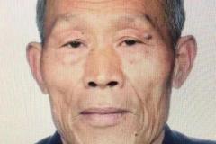 仙岩80岁老人出走未归,戴红色头盔背黑色腰包!有痴呆症状