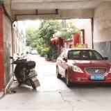 真嘎难为情!这些车在嵊州这些地方乱停被高清曝光