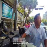 新昌这男子有意思,去给女儿买奶粉路上因这事被拘留,后悔都晚了…