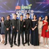"""《中国达人秀》上火遍全国的""""网红团队""""创始人竟是嵊州人,拥有1000多万粉丝"""