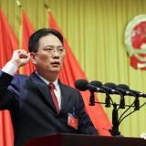 市十六届人大四次会议举行第三次全体会议,孙海荣当选市人大常委会主任