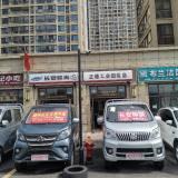 买长安X7长安欧诺长安星卡长安神骐小货车
