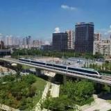 嵊州又将多一条铁路?这个预可行性研究项目招标!
