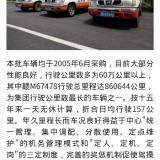 十五年86万公里性能如初,郑州日产以品质赢市场