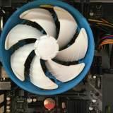I5-8400六核游戏电脑