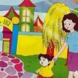 4所幼儿园不合格,看看有你家孩子读的吗?