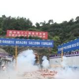 最新进展!杭绍台高铁这条长度超18公里的隧道贯通,为华东地区最长