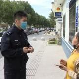 嵊州9岁男孩刷抖音被骗近5万元,只是因为想要……