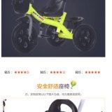 手推车:推把,荧光黄,太空轮万向伞,,18月~5岁,9成新,买来135元,现价70元自提,