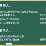 注意!这些地区来浙返浙人员需提供核酸检测阴性等证明材料
