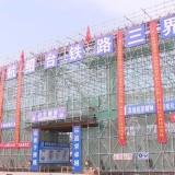 杭绍台铁路三界站有大进展!内部效果图曝光…