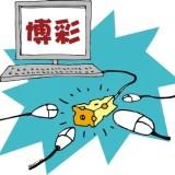 网络刷单被骗17万余元,小心这些套路!
