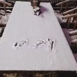下雪了!昨晚人的朋友圈里都是雪!今起天气有变化,这些提醒千万要注意!