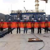 【最新进展】金甬铁路金庭江特大桥跨甬金高速公路连续梁顺利合龙!