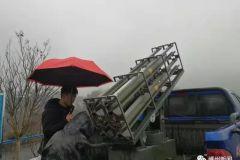 8发人工增雨弹冲向高空,嵊州造雨成功!(附视频)
