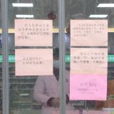 防控加码!嵊州158家药店已暂停销售这3大类药,发热病人必须去…