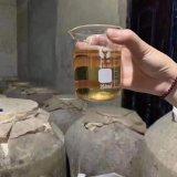 赖茅酱香型白酒