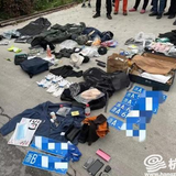 浙江警方破获一起预谋绑架杭州上市企业女员工案