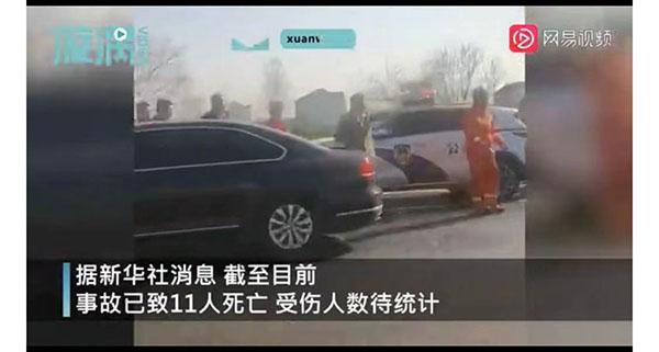 揪心!沈海高速发生重大交通事故已致11人死亡