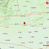 突发!刚刚,河北唐山市发生地震