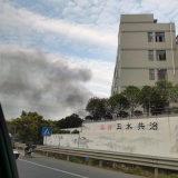 罗柱岙这边着火了:消防车已起到