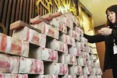 将房子卖了五百万,存在银行,靠利息能过日子吗?