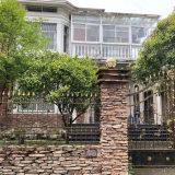 最低25万元起,嵊州一大批房产将进行拍卖,赶紧来捡漏!