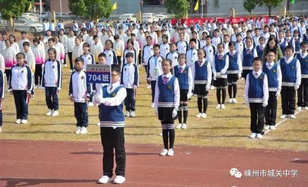 剡城中学教育集团(城东校区)2021年民办班招生简章