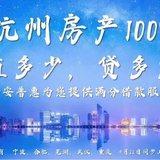 平安普惠,专业贷款