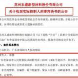 """深圳市委原副书记充当保护伞,这个""""黑老大""""判了"""