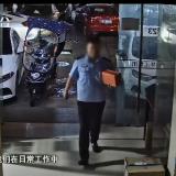 绍兴一男子假扮警察,与受害女性开房时被抓