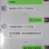 """戏精本精!嵊州一男子为了3000元,自导自演了一出""""绑架""""大戏"""