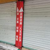 要拆迁了?嵊州这地多个门店关闭,还贴出了牌子…