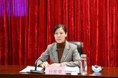 1例无症状多例疑似,郑州卫健委主任被免职
