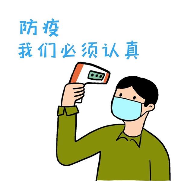 疫情防控不力,南京市卫健委主任被免职