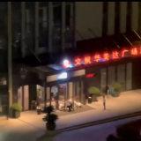 昨晚华美达广场酒店门口有人打群架!