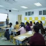 浙江一地13名在职教师被查,有人被辞退