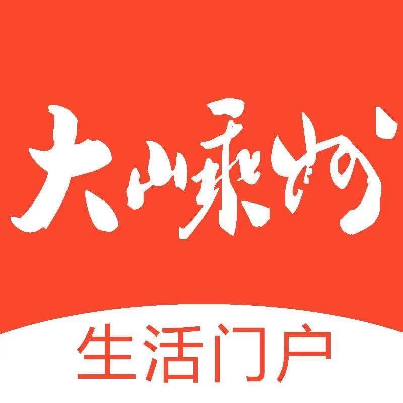 浦口街道上杨商业综合楼房产租赁权拍卖公告